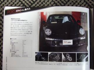DSCF9097